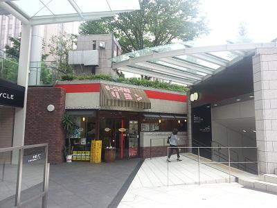 喫茶店「リヨン」の外景
