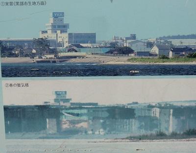富山県魚津市は蜃気楼の街!どんな現象でいつ見られるの?